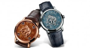 Vacheron Constantin The Legend of the Chinese Zodiac - 2016 the year of the monkey